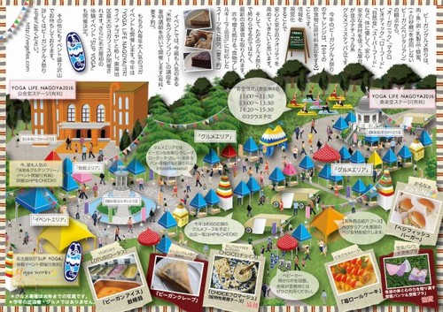 名古屋2016内側-MAP部分-01-600x424.jpg